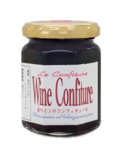 赤ワインのコンフィチュール - 旧軽井沢 中山のジャム