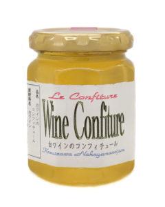 白ワインのコンフィチュール - 旧軽井沢 中山のジャム