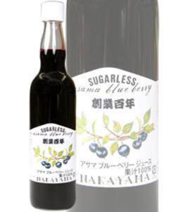 アサマブルーベリージュース無糖 - 旧軽井沢 中山のジャム