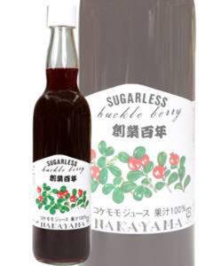コケモモジュース 無糖 - 旧軽井沢 中山のジャム