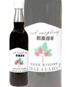 レッドラズベリージュース 無糖 - 旧軽井沢 中山のジャム