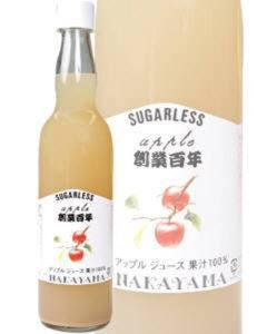 アップルジュース - 旧軽井沢 中山のジャム