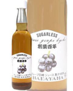 巨峰ぶどうジュース 特別限定品 - 旧軽井沢 中山のジャム
