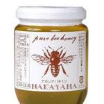 ハチミツ S