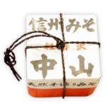 中山特製味噌 1kg